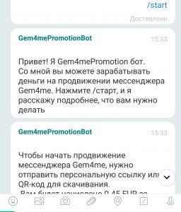 Как заработать деньги в интернете Gem4me
