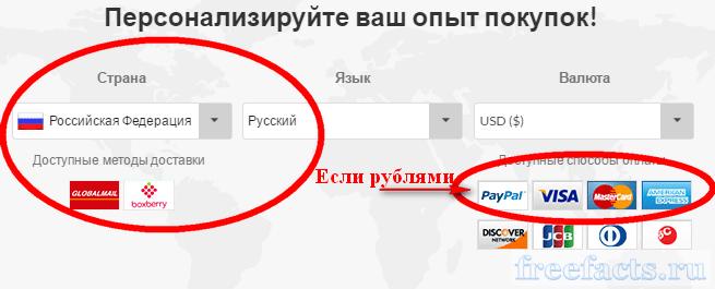 iherb интернет магазин