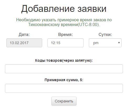кэшбэк Айхерб