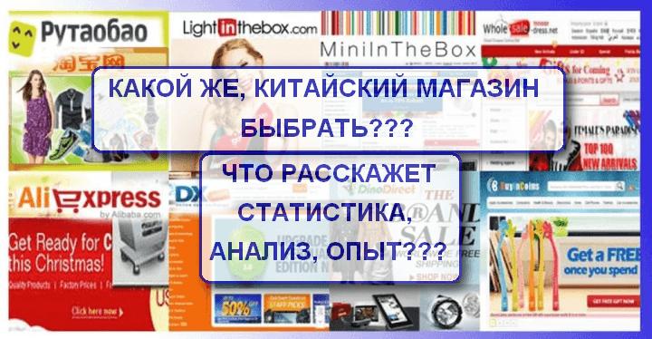 088b4aa2 Многие из перечисленных магазинов являются гипермаркетами, поскольку товары  в них из самых разнообразных категорий – от электроники до ягод…