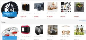 лучшие китайские онлайн магазины