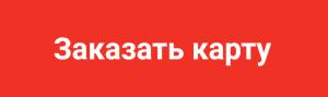 молодежная карта альфа банк