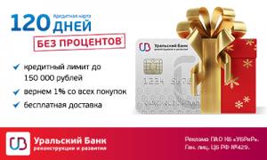 ДРУГИЕ ДЕБЕТ/КРЕДИТ КАРТЫ С КЭШБЭКОМ 2019