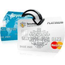 лучшие кредитные карты с кэшбеком 2018
