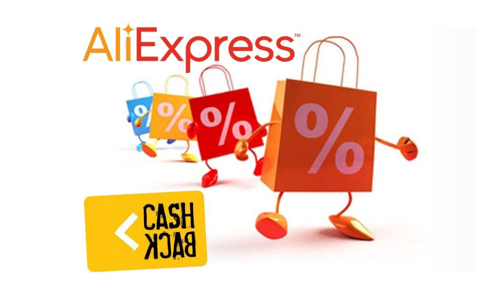 ePN cash back Aliexpress