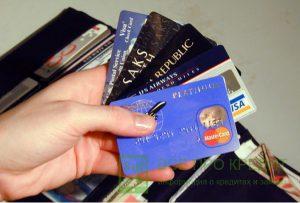 Лучшая кредитная карта для путешествий