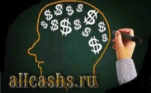 Мой Кэшбэк Ру/ Cash Bank в чем фишка кэшбэка