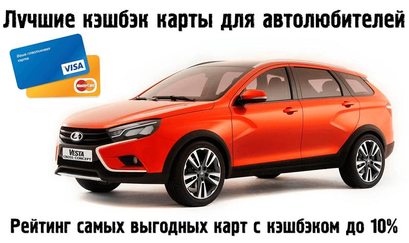 Каспий банк онлайн заявка на кредит денежный казахстан