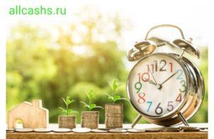 Где и как инвестировать: куда вложить деньги в 2020? Пойми важное