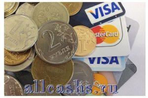снять деньги с кредитной карты сбербанка