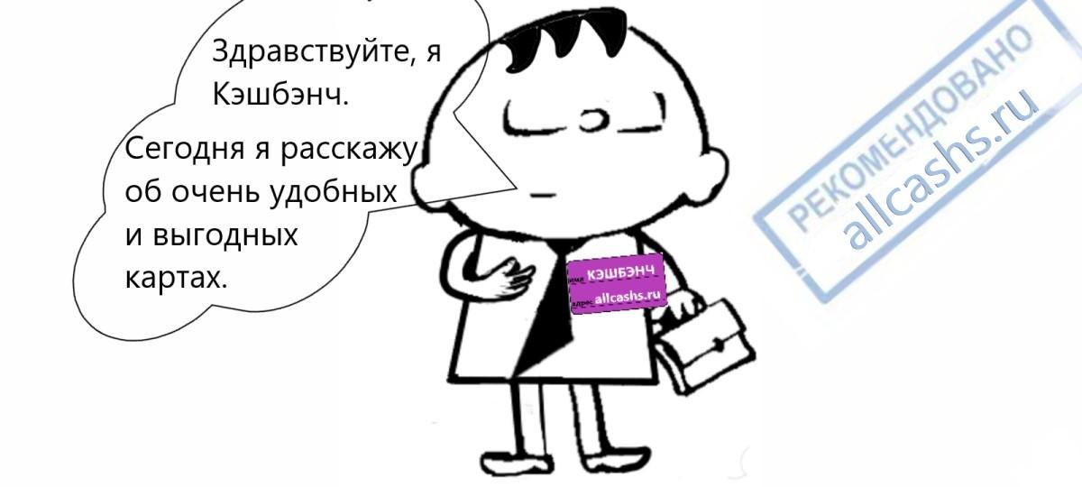карта открытие банк Банк Открытие, дебетовые карты