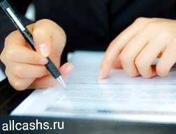 Закон о запрете на табло с курсами валют
