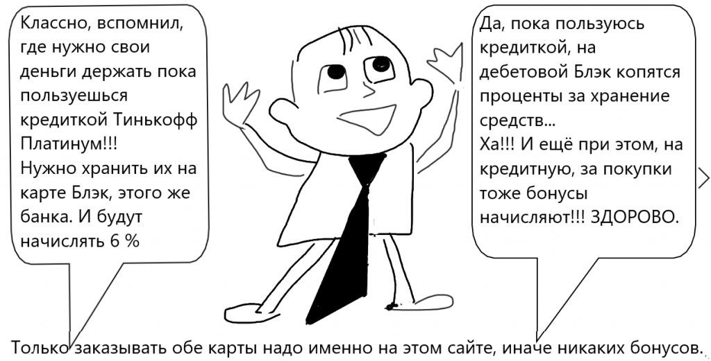 Кэшбэнч