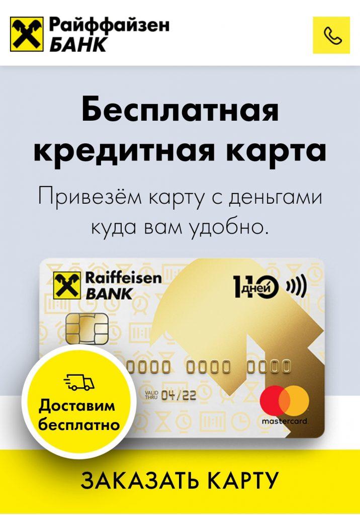 Потребительский кредит 1200000 рассчитать
